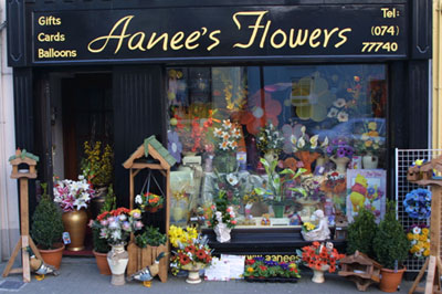 Photo of Aanees Flower Shop